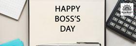 10月16日は「ボスの日」