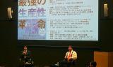 竹中平蔵×ムーギー・キム 師弟対談