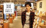 「文庫X」を生んだ書店員・長江貴士さんが本との出会いを創り続ける理由