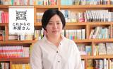 24歳店主が語る、「本の本」専門書店を開くまで