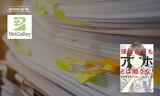 """ベストセラーの""""アホ本""""がまんが版で登場!"""