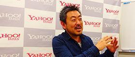 人材の宝庫Yahoo! JAPANはどのようにリーダーのマインドを育てているのか?