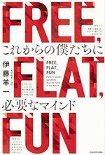 FREE, FLAT, FUN